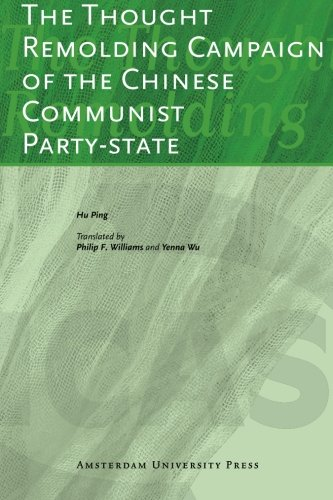 routledge handbook of chinese communist party