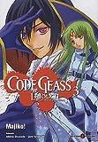 Code Geass - Lelouch of the Rebellion Vol.3