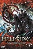 HELLSING IV〈通常版〉 [DVD]