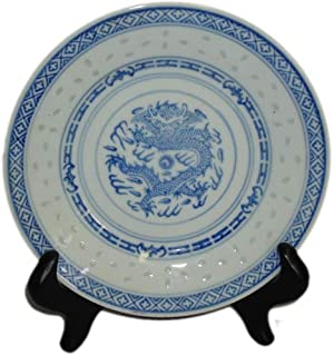 Chinese Dragon Blue and White Rice Pattern - 7  Porcelain Plate  sc 1 st  Amazon.com & Amazon.com | White Porcelain Blue Dragon Asian 8