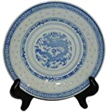 Chinese Dragon Blue and White Rice Pattern - 7'' Porcelain Plate