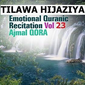 Amazon.com: Recitation 9: Ajmal Qora: MP3 Downloads
