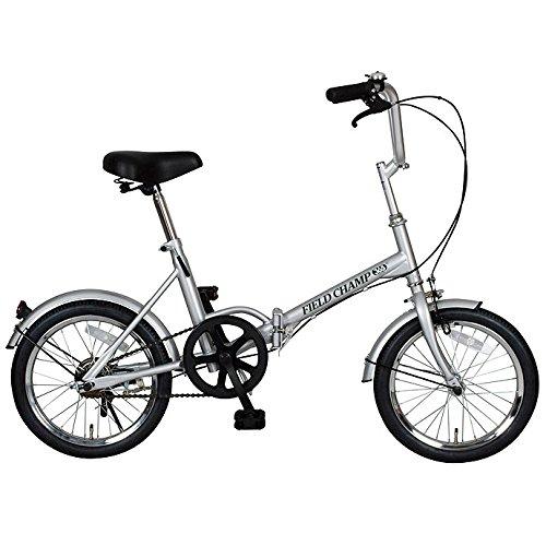 フィールド チャンプ【FIELD CHAMP】 折り畳み自転車 16インチ FDB16 No.72750 1711 シルバー B076D3ZB3V