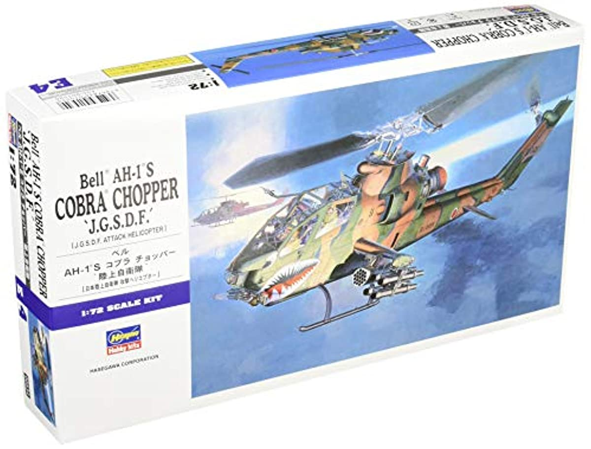 [해외] 하세가와 1/72 육상 AH-1S 코브라 프라모델  E4