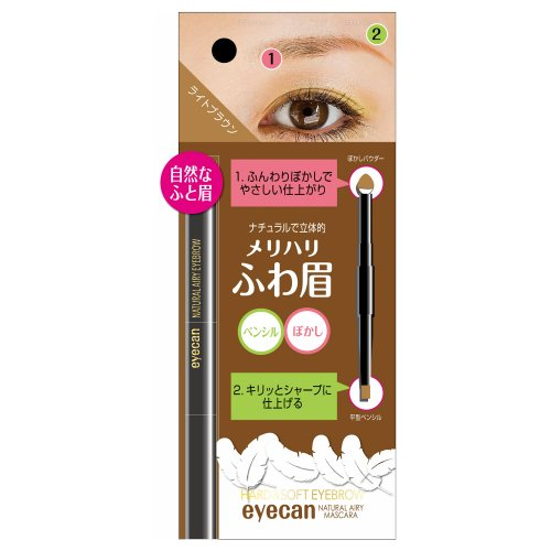 Japan Health and Personal - Internet Corporation for Assigned Names and Numbers Natural Airy Eyebrow LB (Light Brown) *AF27*