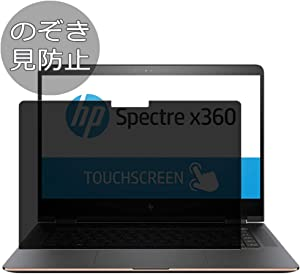 """Synvy Privacy Screen Protector Film for HP Spectre x360 15-bl100 / bl112dx / bl152nr / bl101na / bl100nx 15.6"""" Anti Spy Protective Protectors [Not Tempered Glass]"""
