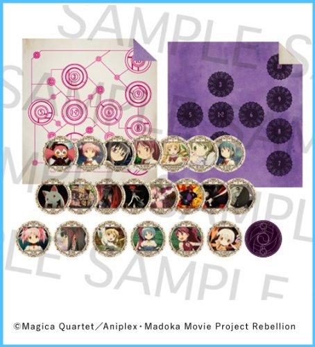 劇場版 魔法少女まどか☆マギカ [新編]叛逆の物語 タロットカード B00J6INUZ4