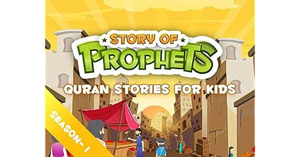 Amazon.com: Quran Stories for Kids: Abdul Azeez