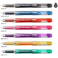 Platinum Fountain Pen, Preppy (PSQ-300), Fine Point - Pack of 7, Japan Import
