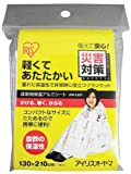 Iris evacuation rucksack set JTR-10JTR-10 (japan import)