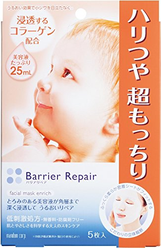 GATSBY Mandom Barrier Repair Facial Mask Enrich