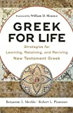 img - for Greek for Life: Strategies for Learning, Retaining, and Reviving New Testament Greek book / textbook / text book