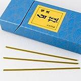 Daihatsu Sandalwood Incense   Ziji