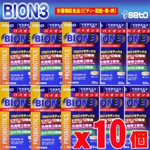 【10個】 BION(バイオン)3 60粒×10個 (4987316081861) B00RJZUC8O