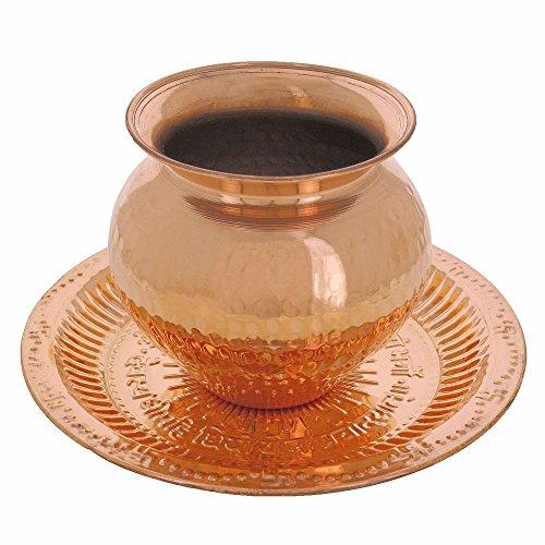 Diwali Gifts Accessory Puja Thali Om Gayatri Mantra And Copper Kalash Lota Hindu (Gift Baskets Mn)