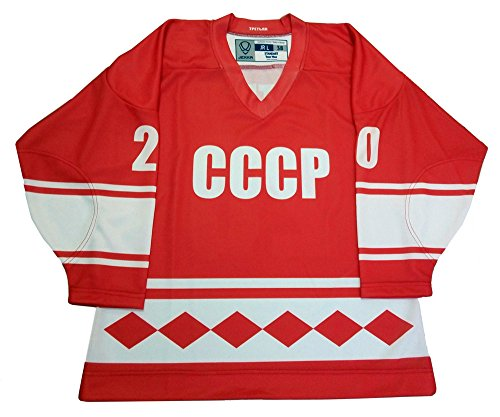 Sublimated Hockey Jersey - Russian CCCP USSR Hockey Jersey Red - Tretiak, Size L (48)