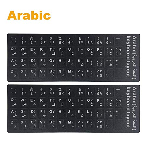 ([2PCS PACK] FORITO Arabic Keyboard Stickers, Arabic Keyboard Stickers Black Background with White Lettering for Computer (Arabic))