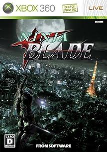Amazon.com: Ninja Blade [Japan Import]: Video Games