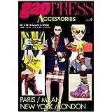 gap PRESS ACCESSORIES 2014年Vol.9 小さい表紙画像