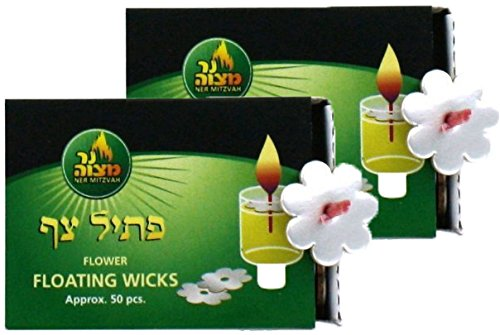 Flower Shaped Floating Oil Candle Wicks - 2 Packs Of 50 (Flower Shaped Floating Candles)