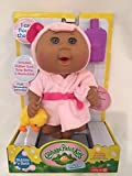 Bubble ''n Bath Tiny New Born Cabbage Patch Kids Brown Skin, Brown Eyes