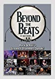 #5: Beyond the Beats: Rock & Roll's Greatest Drummers Speak!