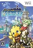 Chocobo's Dungeon: Toki Wasure No Meikyuu [Japan Import]