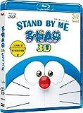 Stand by Me Doraemon (2D + 3D)