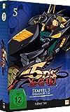 Yu-Gi-Oh! 5D's - Staffel 3.2: Episoden 89-116