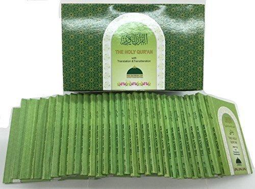 Holy Quran 30 Juz set Pocket Size Books, Arabic Text, English Translation,Transliteration (Quran In Juz)