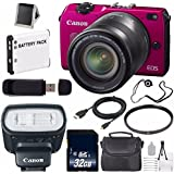Canon EOS M2 Mark II 18.0 MP Digital Camera (Pink) With 18-55 EF-M STM Lens (International Model No Warranty) + Speedlite 90EX Flash + 32GB SDHC Class 10 Memory Card 6Ave Saver Bundle