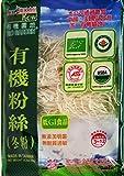 (龙口粉丝) Long Kow Bio Garden Organic Broad Been Threads Noodle -Vermicelli 6.3 oz (pack of 2)