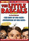 The Little Rascals 2-pack - All of the Shorts are Now In COLOR! Also Includes the Original Black-and-White Versions which have been Beautifully Restored and Enhanced!