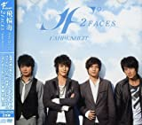 Fahrenheit by Fahrenheit (2008-02-19)