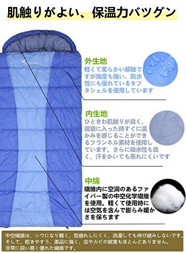 Sportneer寝袋冬用シュラフ封筒型耐寒温度-25度丸洗いokコンパクト収納登山アウトドア車中泊防災用