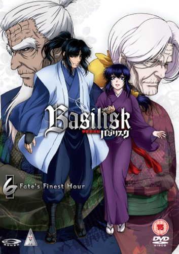 Basilisk - Vol. 6 [Import anglais]