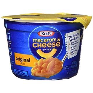 Kraft Easy Mac Cups (12 ct.) 2.05 Oz