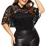 Software : Aniywn Plus Size Women's Short Sleeve Sexy Sheer Mesh Lace Hollow Out Blouse Tunic Top T-Shirts Black