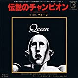 We Are The Champions / We Will Rock You (Japan 7
