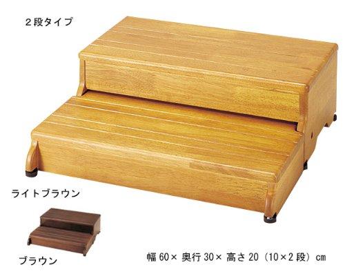 アロン化成 安寿 木製玄関台 60W-30-2段 ライトブラウン B0010KIHF4