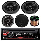 JVC KD-R370 CD/MP3 AM/FM Radio Player Car Receiver Bundle Combo With 2x Audiopipe L6803 6x8' 600-Watt 3-Way Car Audio Coaxial Stereo Speakers + L1602A 125W 6.5' 2-Way Speakers + Enrock 16g 50Ft Wire