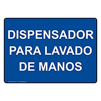 ComplianceSigns Aluminum Dispensador Para Lavado De Manos Sign, 14 X 10 in. with Spanish