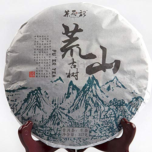 Aged Tree Huang Pian (Yellow Leaves) Yunnan Pu'er Tea Raw Pu Erh Tea Cake 357g