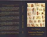 img - for Armenian Proverbs in English Translation book / textbook / text book