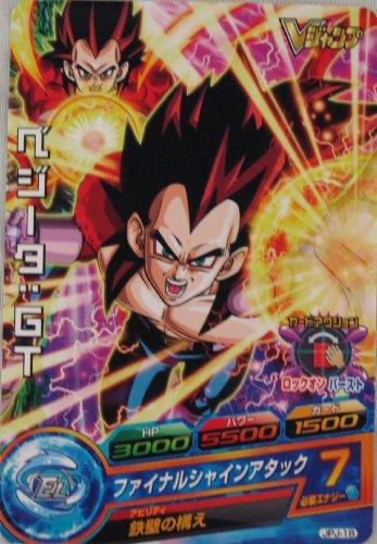 Dragon Ball Heroes Promo JPJ-21