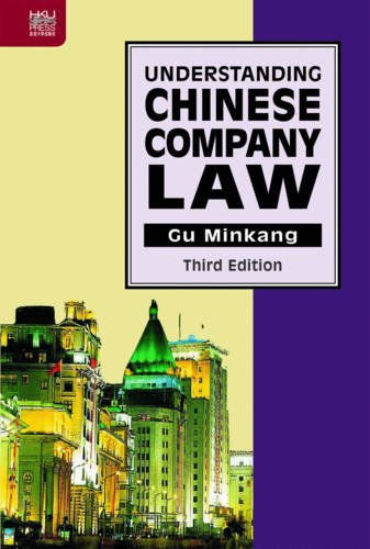 company law in china - 9