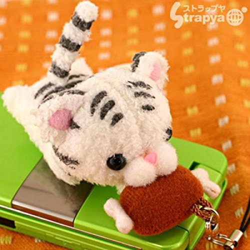 by Tiger Cell Phone Charm (White Tiger) (Plush Doll Cell)