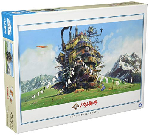 ensky Howl's Moving Castle Finished Washing Jigsaw Puzzle (1000 Piece) from ensky
