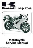 99924-1382-02 2007-2008 Kawasaki Ninja ZX-6R ZX600P Motorcycle Service Manual
