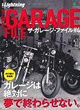別冊Lightning ザ・ガレージ・ファイル 4 (エイムック 2473 別冊Lightning vol. 123)